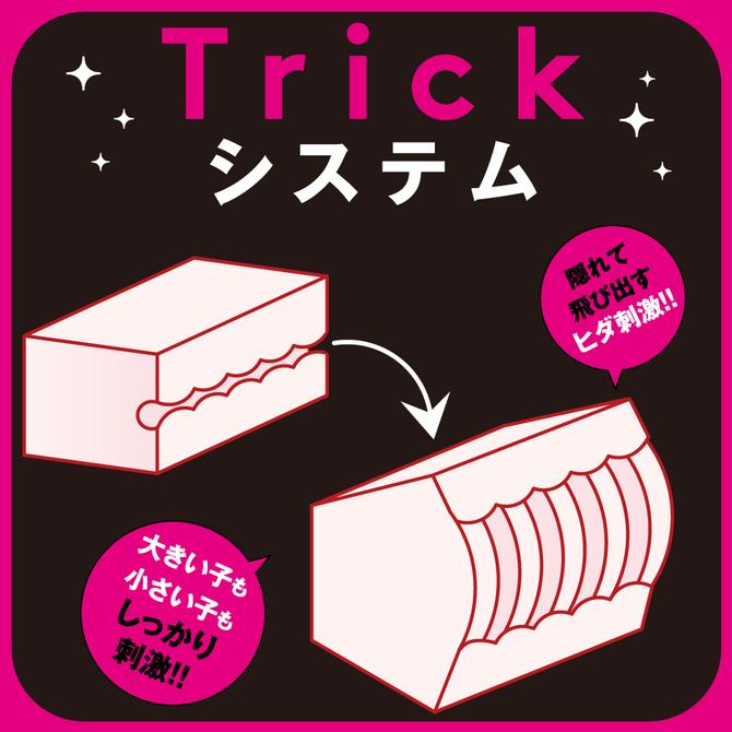 【50〜60%OFF!】【半額以下タイムセール!】Trick Play『トリックプレイ』     UPPP-056 商品説明画像2