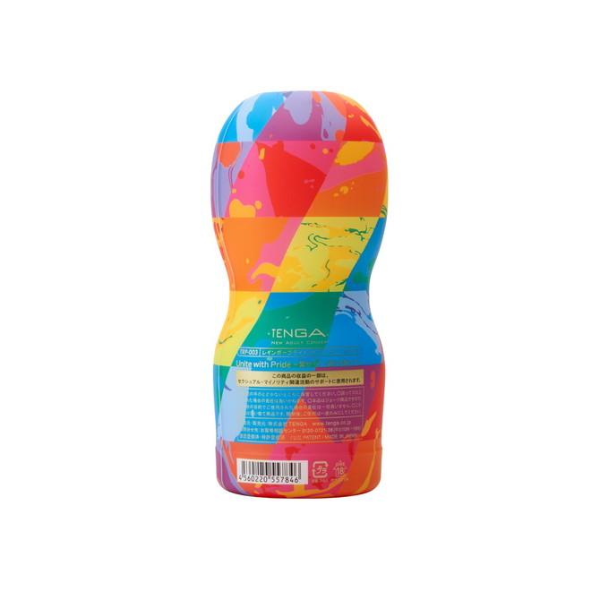 【数量限定!】TENGA RAINBOW PRIDE CUP 2019 TRP-003 商品説明画像2