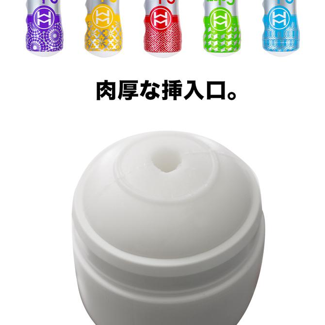 MEN'S MAX Colors フレックパープル【リアル構造を再現】メンズマックスカラーズ 商品説明画像3