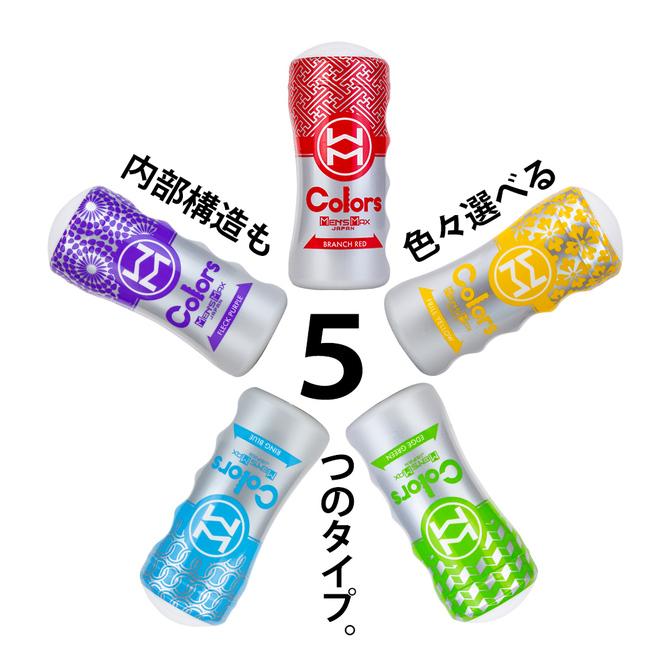 MEN'S MAX Colors フレックパープル【リアル構造を再現】メンズマックスカラーズ 商品説明画像5