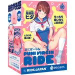 【RIDE × G PROJECTI】PUNI VIRGIN[ぷにばーじん] RIDE     UGPR-126