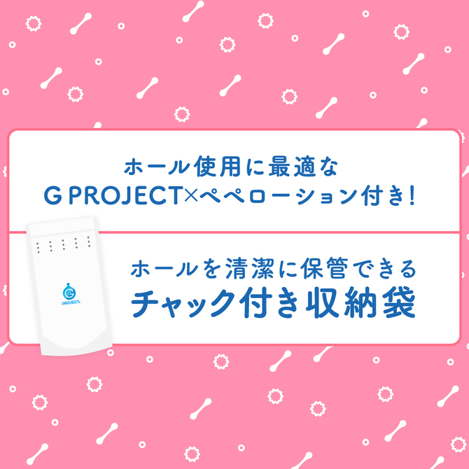 【RIDE × G PROJECTI】PUNI VIRGIN[ぷにばーじん] RIDE     UGPR-126 商品説明画像7