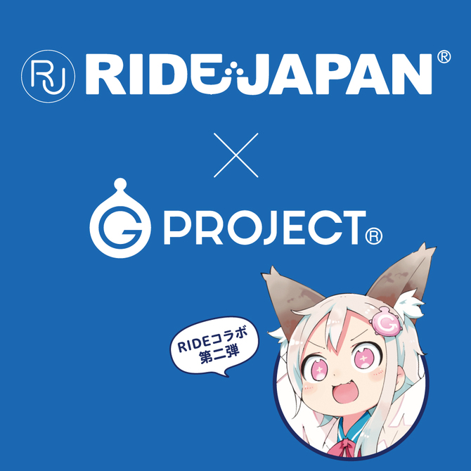 【RIDE × G PROJECTI】PUNI VIRGIN[ぷにばーじん] RIDE     UGPR-126 商品説明画像8