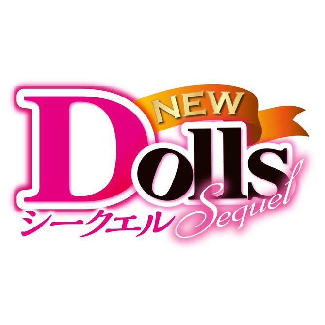 【期間限定500ポイント還元!】New Dolls Sequel 激乳しおん 正常位タイプ (ニュードールズ シークエル しおん) 商品説明画像7