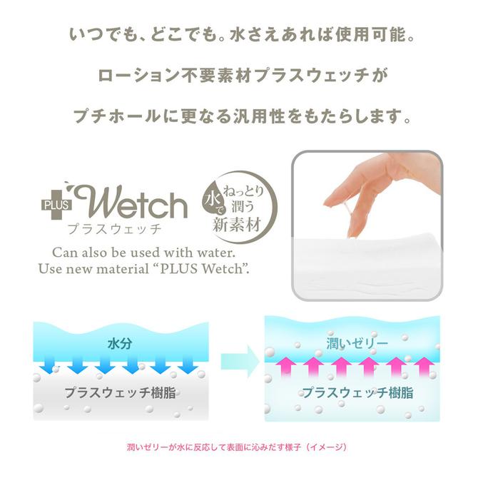MEN'S MAX Pucchi バラエティBセット 商品説明画像7