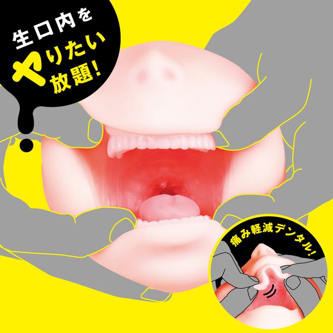 強制開口フェラホール おくちもーしょん800     UPPP-067 商品説明画像5