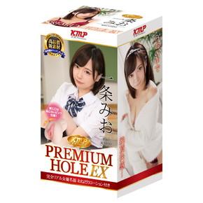 kmp PREMIUM HOLE EX プレミアムホール 一条みおGODS-607