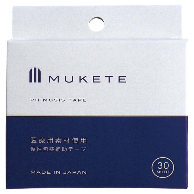 MUKETE(30枚入りBOX) SIKI-023 商品説明画像1