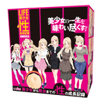 LIFE〜美少女性成長記録〜TAMS-431