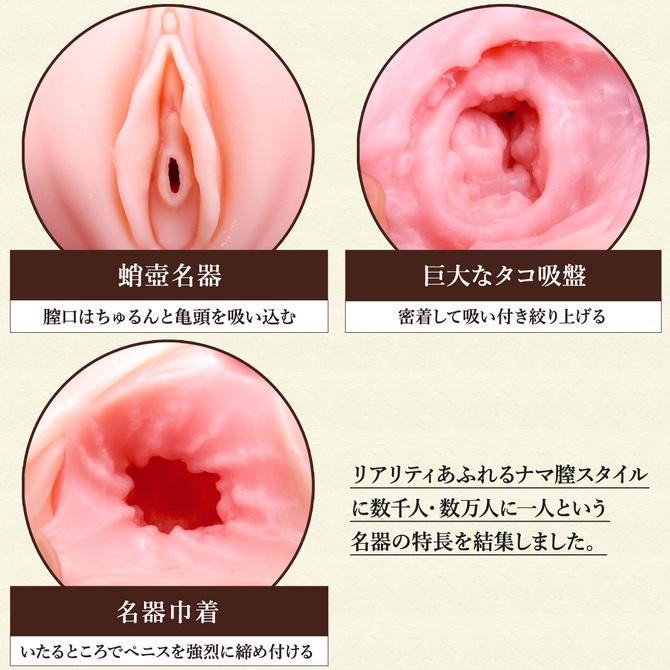 日本の名器 蛸壺極昇天 商品説明画像5