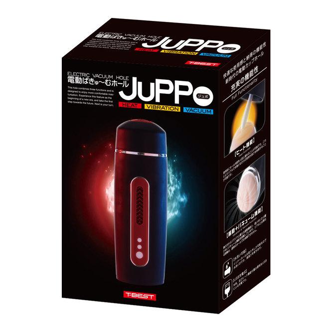 【電動ばきゅ〜むホール】 JuPPo     TBSP-001 商品説明画像1