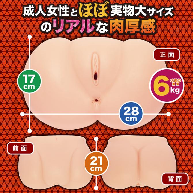 【限定500ポイント還元!・7月21日まで】maccos HOBOMEKO〜優奈のほぼメコ【本物のSEXがここにある。 成人女性のほぼ実物大サイズ6kgの超大型オナホール 非貫通 2層構造】 商品説明画像3