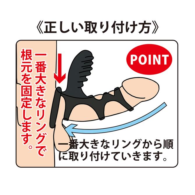 パワード・ザ・コック 商品説明画像6
