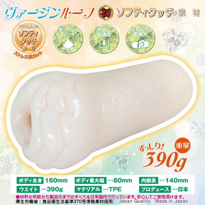 【業界最安値!】RIDE ふわひだヴァージンループストロングピッチ 商品説明画像2