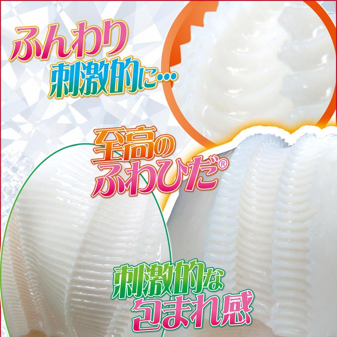 【業界最安値!】RIDE ふわひだヴァージンループストロングピッチ 商品説明画像6