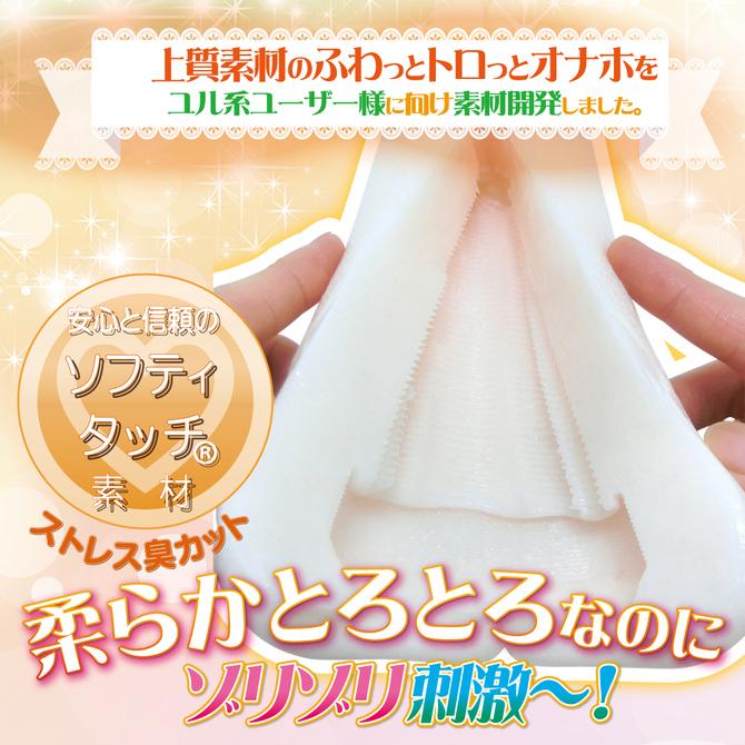 【業界最安値!】RIDE ふわひだヴァージンループストロングピッチ 商品説明画像7
