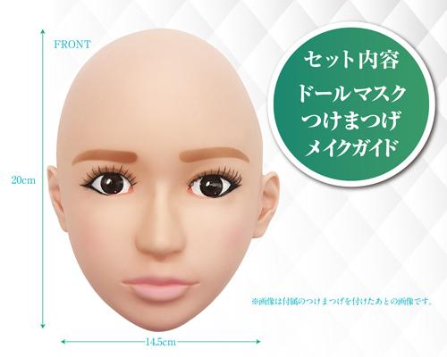 ドールマスク ふぇありーふぇいす あすか 商品説明画像2