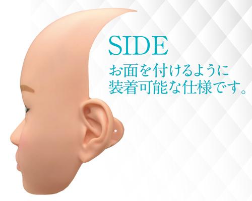 ドールマスク ふぇありーふぇいす あすか 商品説明画像5