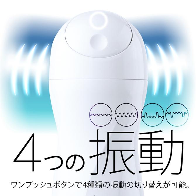 MEN'SMAX Discoveries TRYFUN パーソナライゼーション エレクトリックホール ライト 商品説明画像2