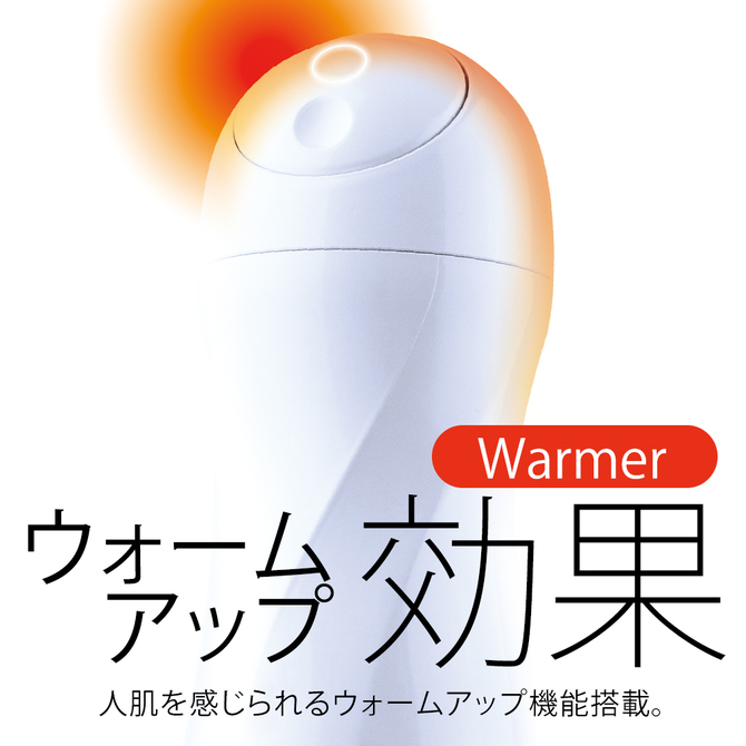 MEN'SMAX Discoveries TRYFUN パーソナライゼーション エレクトリックホール ライト 商品説明画像3