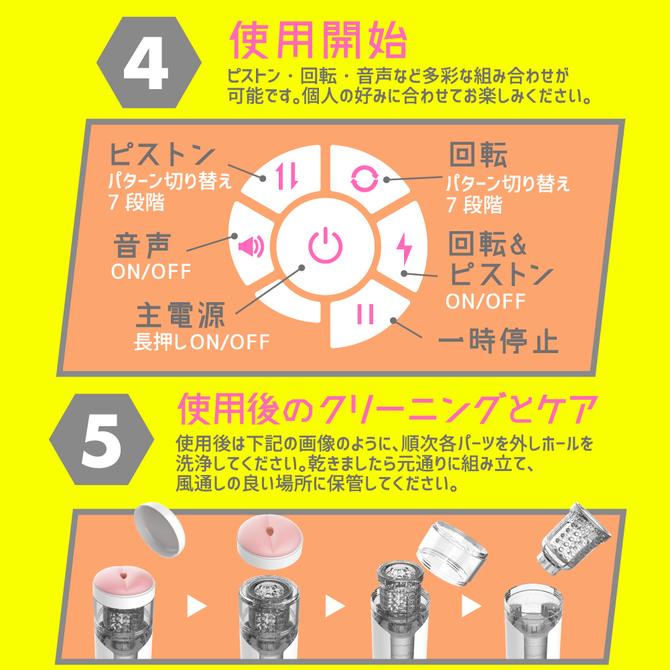 ぷにあなロイド     UGAN-122 商品説明画像6