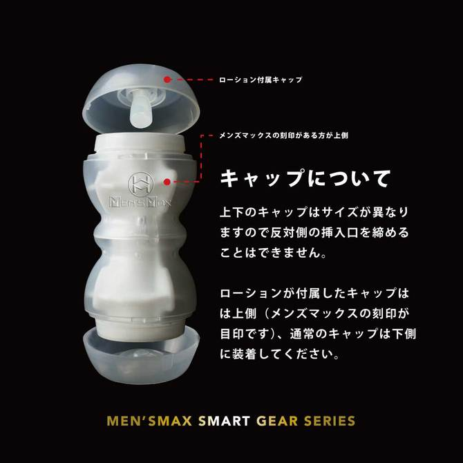ENJOY TOYS MEN'S MAX SMART Gear GOLD(メンズマックス スマート ギア ゴールド) 商品説明画像6