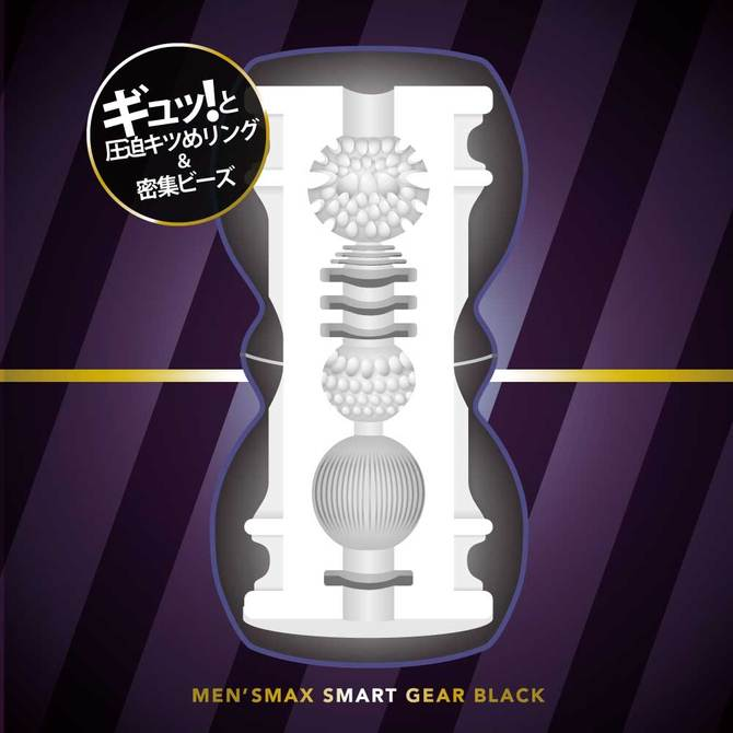 ENJOY TOYS MEN'S MAX SMART Gear BLACK(メンズマックス スマート ギア ブラック) 商品説明画像2