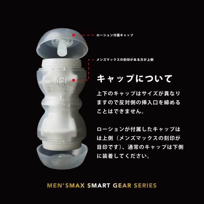 ENJOY TOYS MEN'S MAX SMART Gear BLACK(メンズマックス スマート ギア ブラック) 商品説明画像6