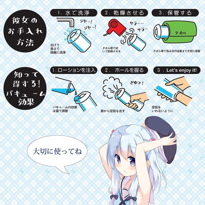 ラブファクター おさななじみ ◇ 商品説明画像6