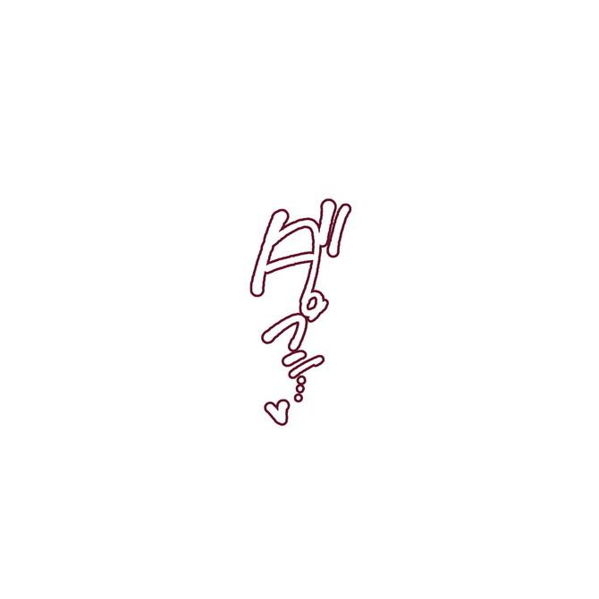 マリエさんのおっぱい 20kg illustration by ビフィダス [完全国内生産] [臭いカット素材]OGAT001 商品説明画像8