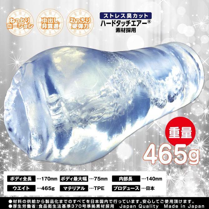 【冬の半額セール!!】【業界最安値!】RIDE バリカタエンドレスプッシュ 商品説明画像2