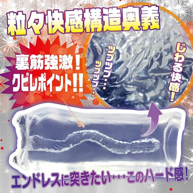 【冬の半額セール!!】【業界最安値!】RIDE バリカタエンドレスプッシュ 商品説明画像3