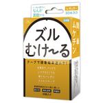 ズルむけーる【レギュラー】     UGAN-163