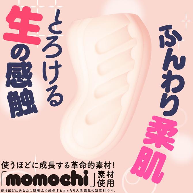 HON-MONO UGPR-140 商品説明画像4