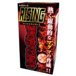 【業界最安値!】ライジング マッドマグマプレス(RISING Mad Magma Press)