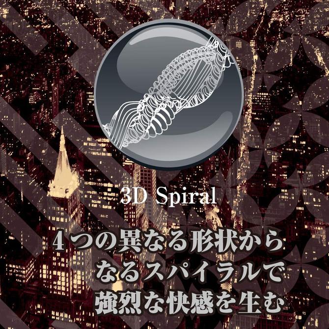 ラグジュ スパイラル(LuxU Spiral) 商品説明画像2