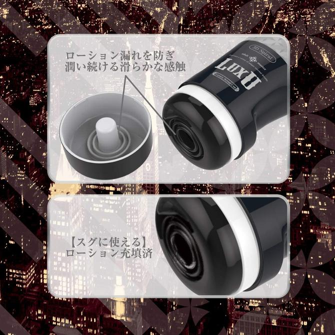 ラグジュ スパイラル(LuxU Spiral) 商品説明画像4