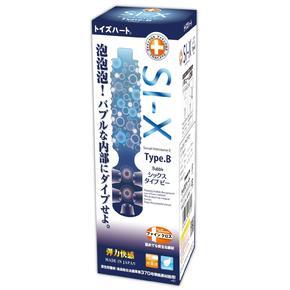 シックス タイプビー(SI-X Type.B)
