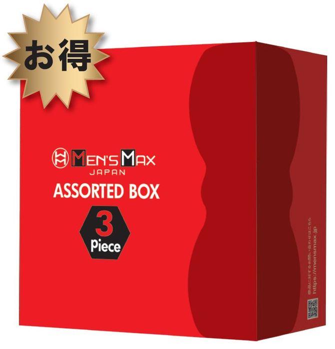メンズマックス アソートボックス 商品説明画像1