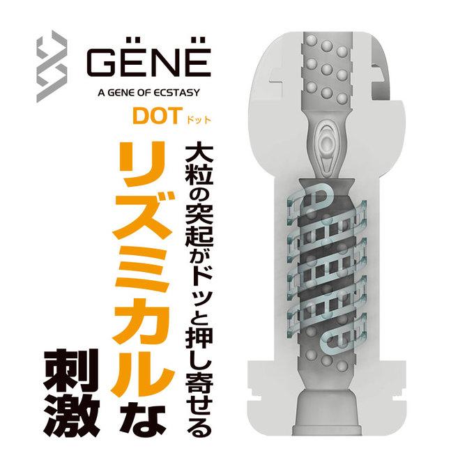 GENE(ジェーン) ドット 商品説明画像3