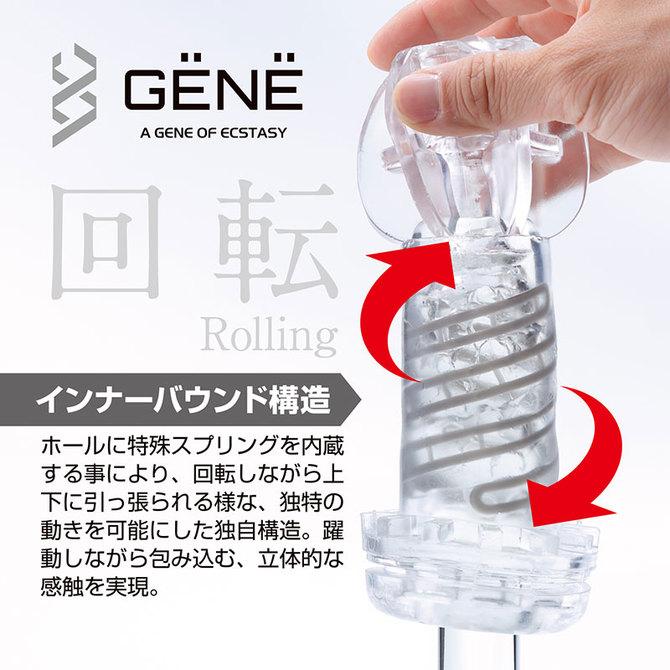 GENE(ジェーン) ドット 商品説明画像6