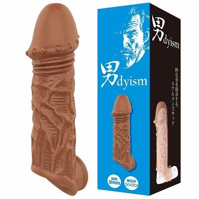 男dyism(ダンディズム) 商品説明画像1