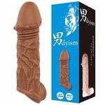 男dyism(ダンディズム)