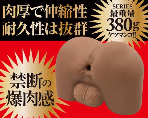 ケツマン コア(モデル:蒼 武蔵 ) 商品説明画像5