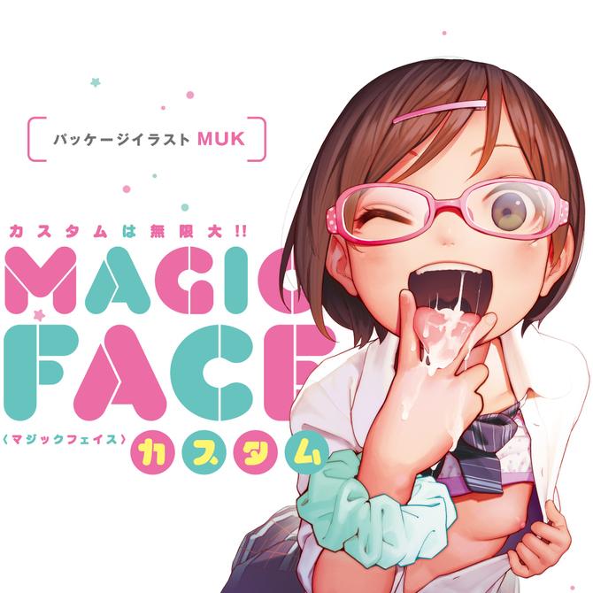 MAGICFACE[マジックフェイス]カスタム     UPPP-108 商品説明画像6