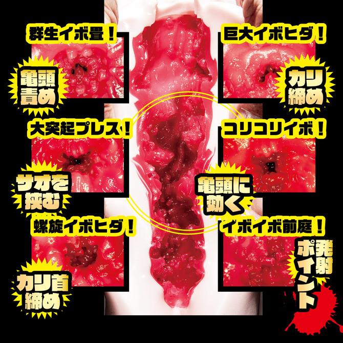 痴女ナースの性感治療 三島奈津子 商品説明画像7