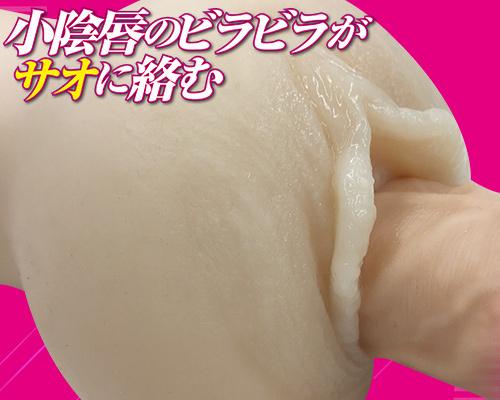 膣内絶頂豊マン妻 商品説明画像5