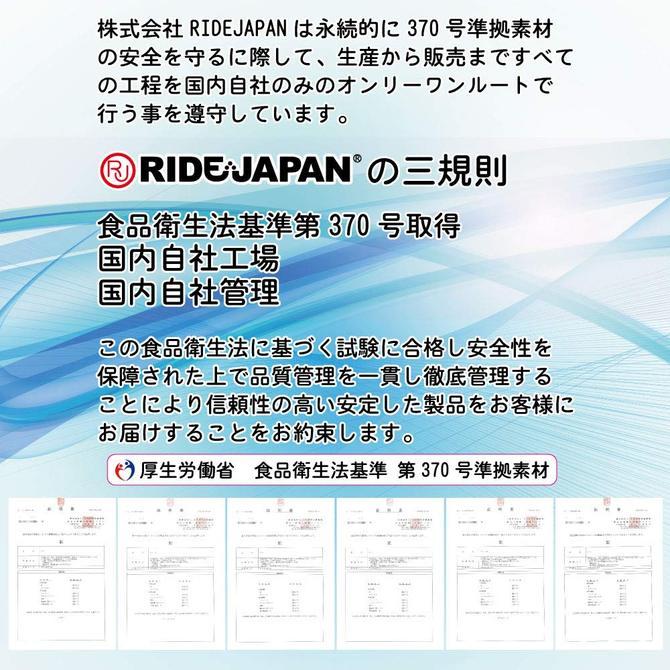 RIDE ふわじゅくロングアルプスストローク 商品説明画像11