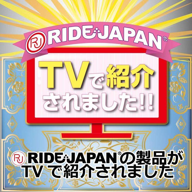 RIDE ふわじゅくロングアルプスストローク 商品説明画像12