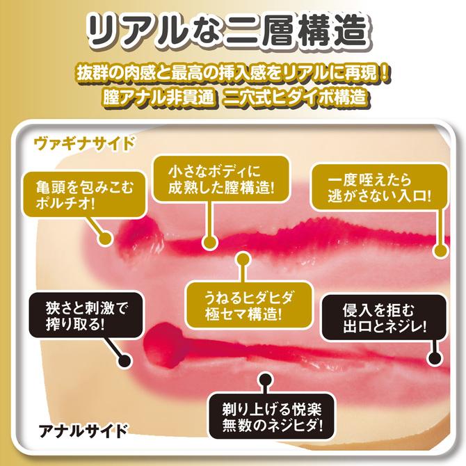 日本製リアルボディ+3Dボーンシステム グラマラスゴシック(二層構造) 商品説明画像7